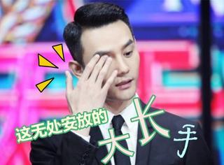 现在王凯的手已经成他照相的标准配置了吗?
