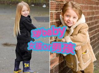 这个美得像精灵一样的宝贝竟然是男孩,而且还做慈善!