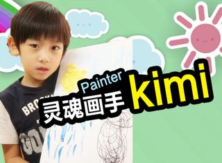 看了kimi画的爸爸,林志颖内心是拒绝的