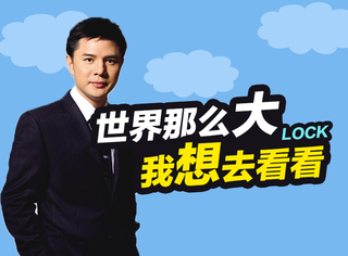 央视主播赵普辞职!原因不是工资、不是感情,竟然是这个!