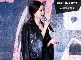 每日星范 | 赵丽颖 外套披在身上比穿上更时髦!