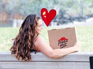 受够世上没有好男人,她决定和披萨恋爱!