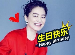 今天她生日 | 林青霞:岁月让女神愈发的美丽!
