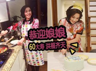 师奶刘晓庆晒60大寿庆生照,美图特效+整容脸也是醉了