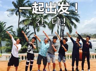 又一档鲜肉综艺要开播了,中方李易峰、柳岩…韩方尼坤、金希澈…阵容好强大