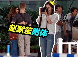 """杨幂变身摄影师帮老外拍照,这是被""""赵默笙""""附体了吗?"""