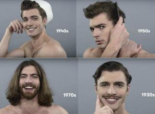 """1分钟看尽100年男神""""演变史""""!所以哪个年代的帅哥是你的菜?"""
