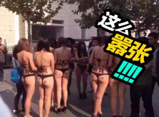 """继斯巴达勇士北京又惊现30个比基尼少女,最后还是被""""朝阳群众""""秒杀了..."""