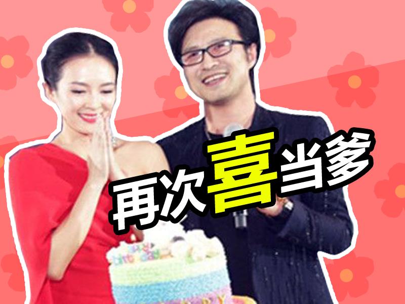 导演认证!国际章确认怀孕啦,汪峰又要当爸爸咯!