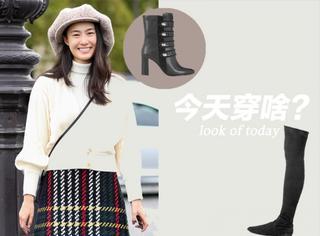 今天穿啥 | 美少女都知道现在该穿长筒靴了!