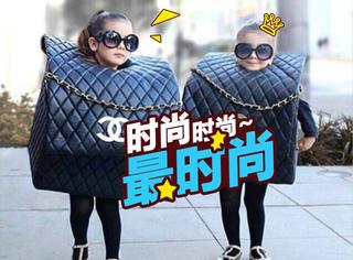 才4岁粉丝就超过21万了,谁让这俩是全世界最潮的一对双胞胎呢!