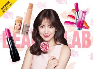 美妆实验室 | 亲测咬唇妆新画法 三色口红和唇部遮瑕到底哪个好?