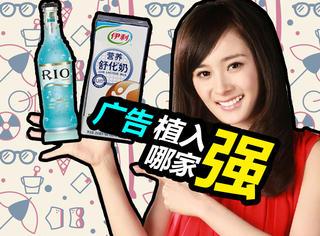 爆笑!58同城、Rio鸡尾酒、东阿阿胶,影视剧里的植入广告太奇葩了!