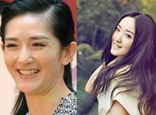 34岁谢娜败给44岁杨钰莹!告诉你保养有多重要!