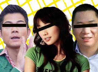 毁三观!台湾卖淫案女星L叫价高,天王K性欲超强、富商C竟然爱舔脚?
