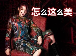 真心不懂台湾杂志审美,给舒淇拍的是落汤鸡,还是女鬼?