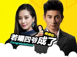 这才是《步步惊心》真正的结局,吴奇隆刘诗诗即将大婚!