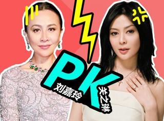 为了60岁百亿富商争风吃醋,好朋友关之琳刘嘉玲开撕了!