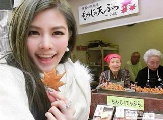 新技能get丨听说日本人在炸枫叶吃,你要不要也试试?