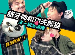 萌萌嗒!功夫熊猫(杰克布莱克)激情秀中国广场舞~这家伙居然没玩尽兴!!