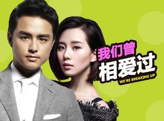 刘诗诗明年嫁吴奇隆,不过她的前男友是明道 这种陈年八卦乃们造吗?