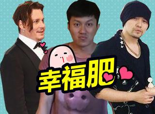 """周董肌肉消失 李晨猛增30斤 , 原来男人长胖也可以叫做""""幸福肥""""!"""