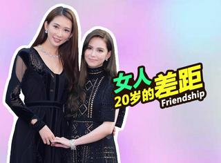 林志玲昆凌姐俩好啊,你能看出她们相差20岁吗?