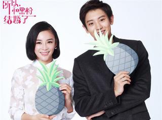 和韩国爱豆合作会被骂?陈赫袁珊珊以身试法。