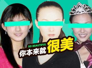 赵丽颖炒鸡清纯 娘娘ROCK味十足 你绝没见过的明星出道照→