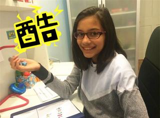 11岁小女孩靠给别人想密码挣钱!而她的方法竟是掷骰子...