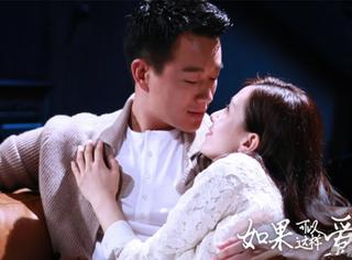 《如果可以这样爱》曝剧照,刘诗诗佟大为深情对望,虐恋升级