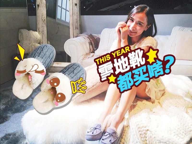 下雪啦 | 今年雪地靴都买啥 已经帮你选好啦!