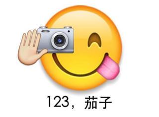 Emoji入侵地球记