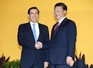 历史性一刻!相隔66年两岸领导人习近平马英九终于握手!
