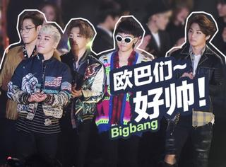 Bigbang |  五只帅气欧巴穿啥上台去领奖?!