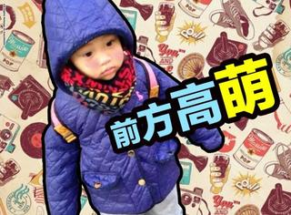甜馨高萌演绎电影《万万没想到》片尾曲:叫我大王!