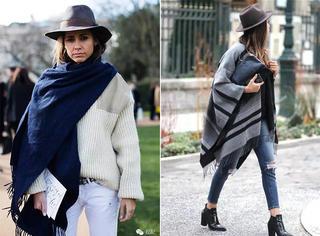 披张毯子就时髦!