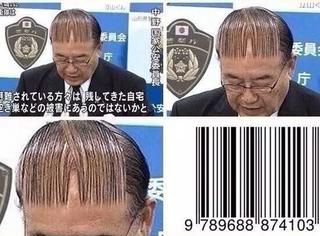 搞笑!男人脱发又想掩饰的后果