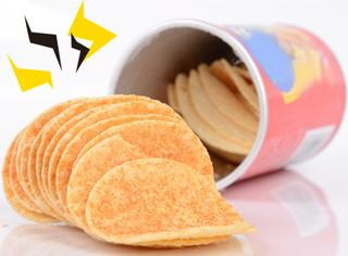 各品牌薯片包装原来藏了这么大骗局...