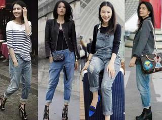 不管你是什么身材,都能找到适合自己的牛仔裤!