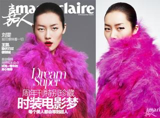 大表姐刘雯再交作业,冷艳俊美地就这么上了《嘉人》12月封面!