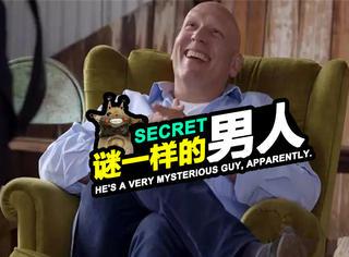 他是百万富豪,也是囚犯,还会通灵,他在6张照片里过了6种人生!