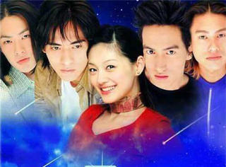 花泽类结婚了,陪我们走过11年的台湾偶像剧,是每个人青春最美好的回忆!