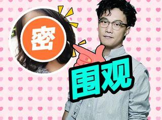 围观!陈奕迅11岁女儿被拍,大长腿成功抢镜!
