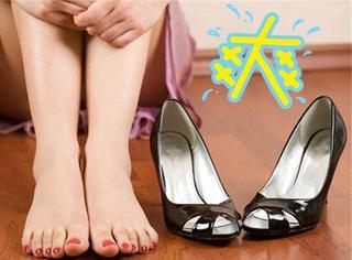 新技能get | 鞋小夹脚?一招解决难题!
