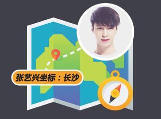 追星地图 | 领唱国歌, 张艺兴这次真成中国小骄傲了!