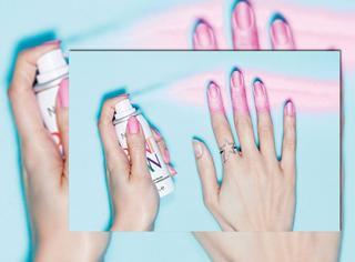 新奇,英国公司研制出抹起来超easy的喷涂式指甲油