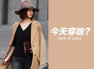 今天穿啥 | 想要变优雅?棕色大衣一定要有!