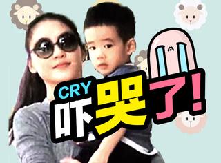 应采儿爱子就读香港最贵幼儿园,听到学费我哭了......