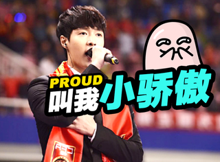 """领唱国歌!张艺兴升级成为""""中国小骄傲""""!"""